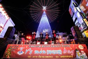 2017.12.09 메인무대 와이즈맨 이동현 (11)