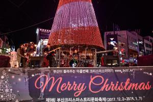 2017.12.10 메인무대 김지현밴드 이동현