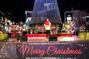 2017.12.18 메인무대 예그린합창단 이동현 (1)