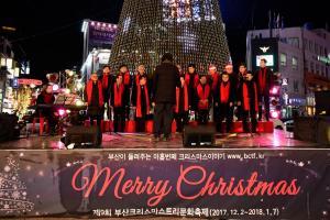 2017.12.18 메인무대 예그린합창단 이동현 (9)
