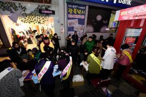 2017.12.29 메인무대 손마사지 이동현