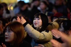 2017.12.29 메인무대 소리바다 이동현 (15)