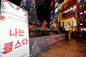 2017.12.30 메인무대 나는클스다 이동현 (1)