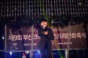 2017.12.30 메인무대 나는클스다 이동현 (18)