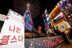 2017.12.30 메인무대 나는클스다 이동현 (2)