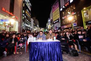 2017.12.30 메인무대 나는클스다 이동현 (3)