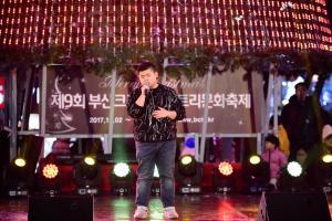 2017.12.30 메인무대 나는클스다 이동현 (43)