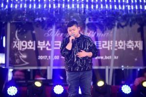2017.12.30 메인무대 나는클스다 이동현 (44)