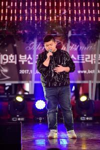 2017.12.30 메인무대 나는클스다 이동현 (45)