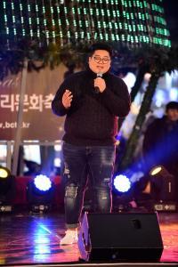 2017.12.30 메인무대 나는클스다 이동현 (46)