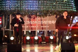 2017.12.30 메인무대 나는클스다 이동현 (47)