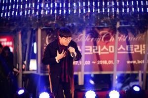 2017.12.30 메인무대 나는클스다 이동현 (49)