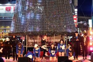 2017.12.31 메인무대 정글러 이동현 (15)