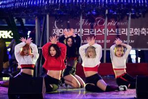 2017.12.31 메인무대 LIMIT 이동현 (26)