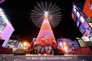 2017.12.31 메인무대 씽잉 이동현